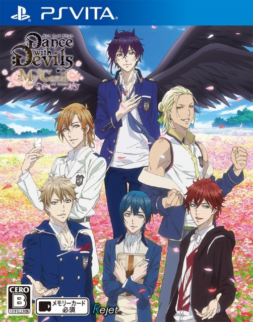 「Dance with Devils My Carol」