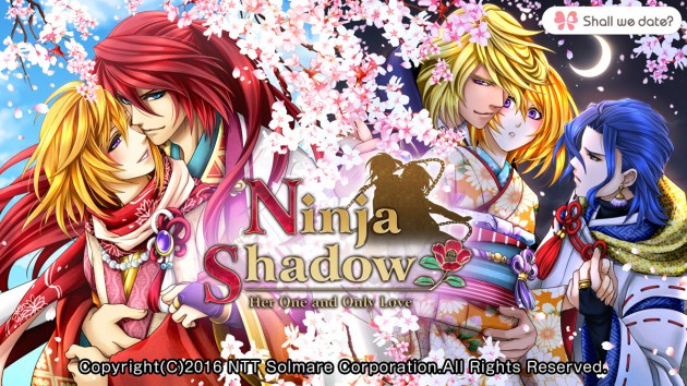 「Shall we date?: Ninja Shadow」配信開始